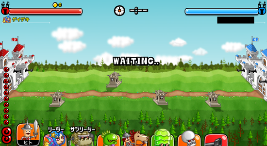 城とドラゴンの対戦画面