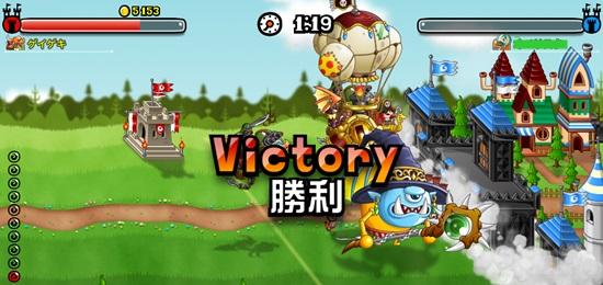 スマホゲーム城とドラゴンのプレイ画面