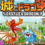 城とドラゴンというスマホゲームのタイトル画面